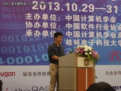 hpc-china-2013